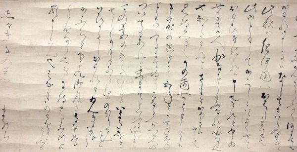 Kamo no Mabuchi 5