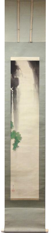 Kawamura Manshu 1