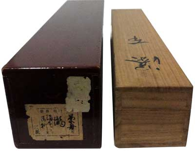 Kawamura Manshuu 5