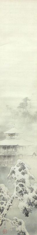 川村曼舟 13