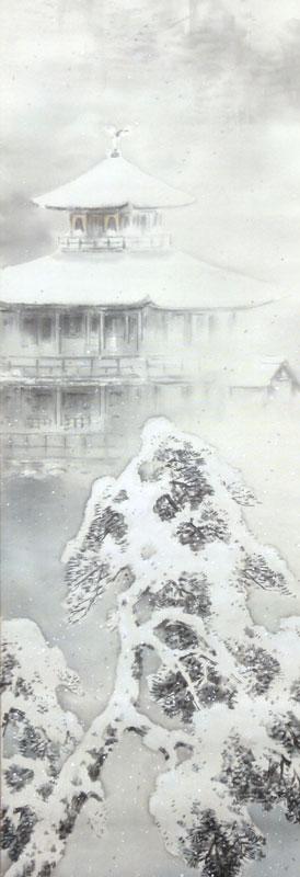 川村曼舟 14