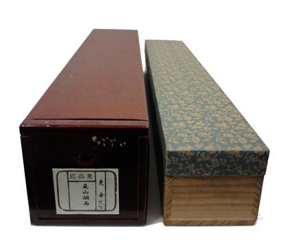 川村曼舟 8