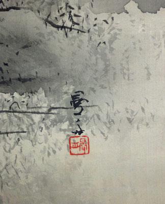川村曼舟6