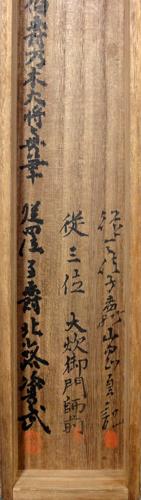 乃木希典 3