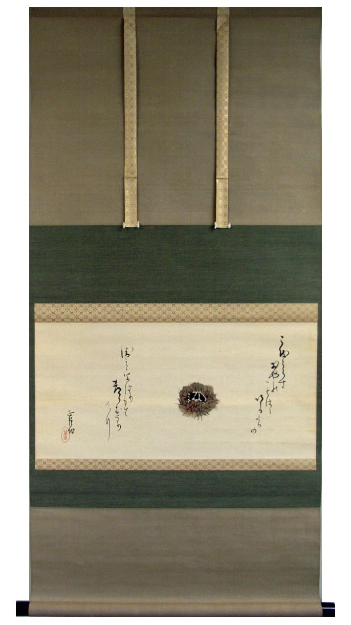 阪正臣 1