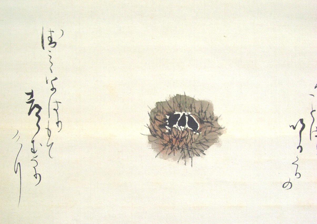 阪正臣 3