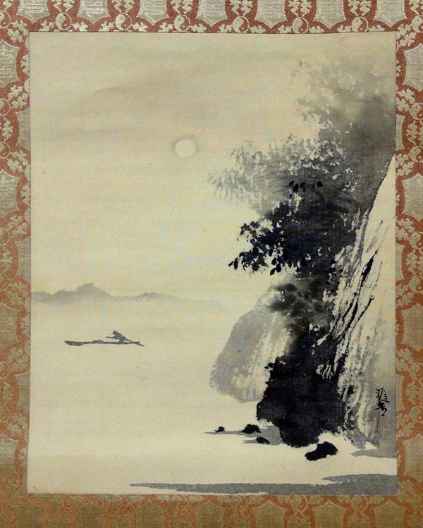 Omura Masujirou, Hashimoto Gaho 4