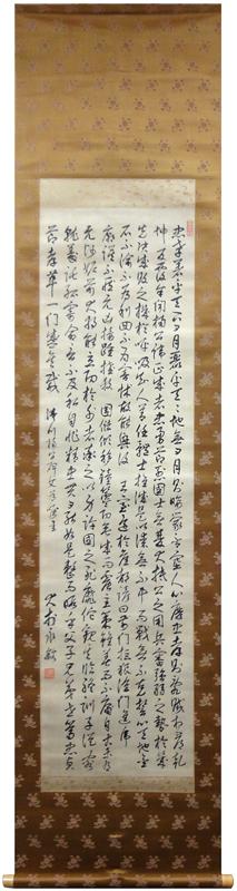 Omura Masujiro 1
