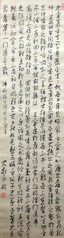 Omura Masujiro 2