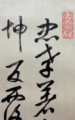 Omura Masujiro 4