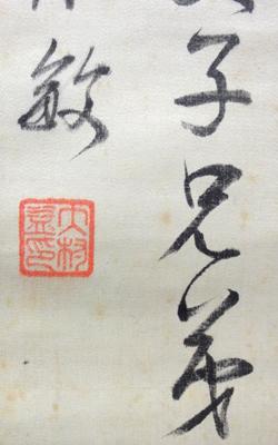 Omura Masujiro 5