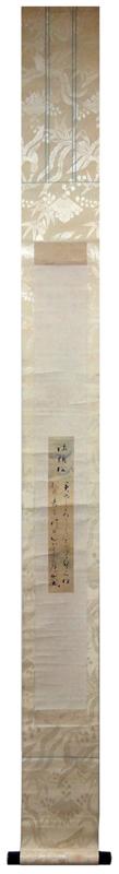 明治天皇/脇 高崎正風、徳大寺実則 1
