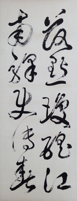 Itou Meizui 2