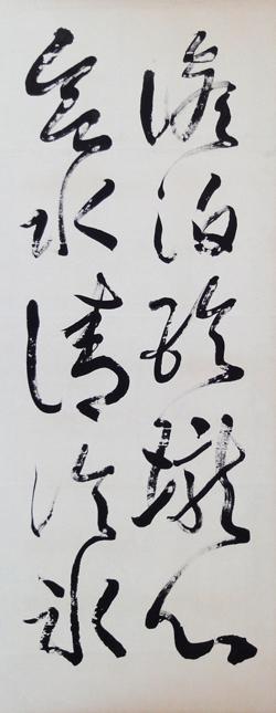 Itou Meizui 5