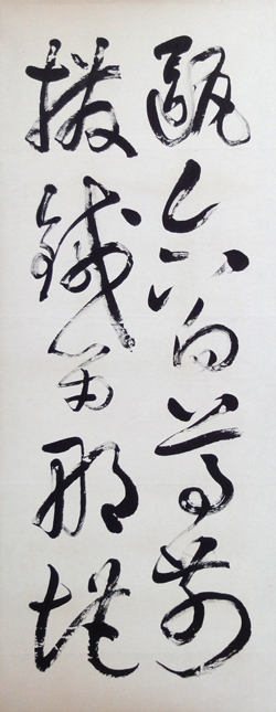 Itou Meizui 4