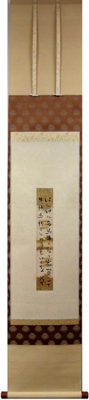 斎藤茂吉 1