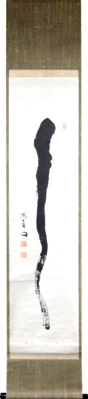竹田黙雷1