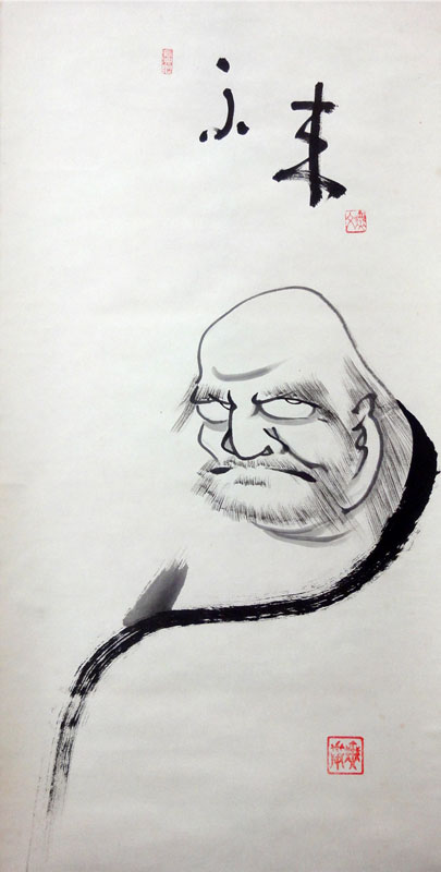 山田無文 2