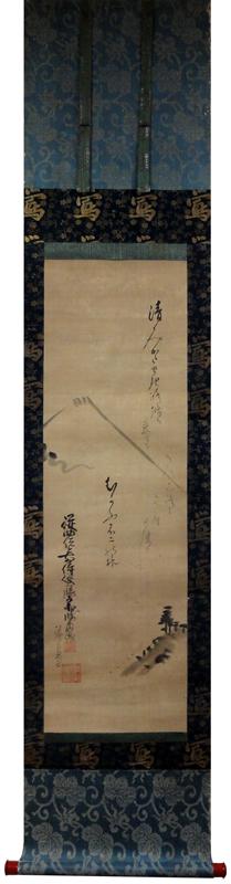 Tokugawa Munekatsu 1