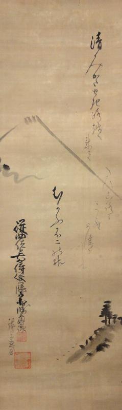 Tokugawa Munekatsu 2