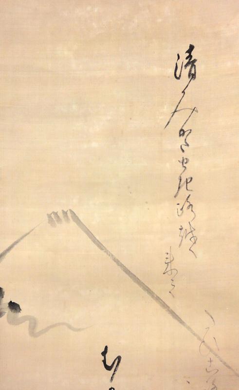 Tokugawa Munekatsu 3
