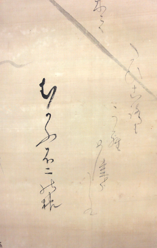 Tokugawa Munekatsu 4