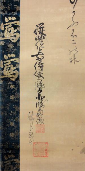 Tokugawa Munekatsu 5