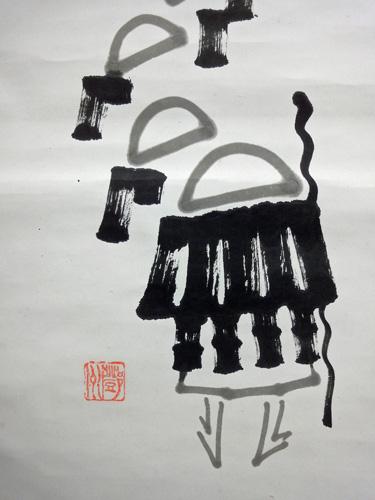 �ケ州全忠(南天棒) 6