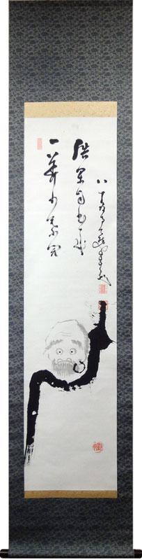 �ケ州全忠 (南天棒) 1