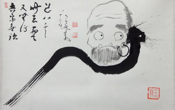 �ケ州全忠 (南天棒) 2