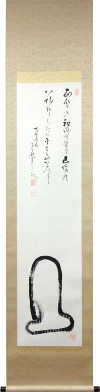 山岡鉄舟 1