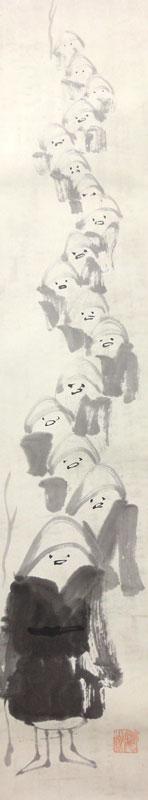 山岡鉄舟 8