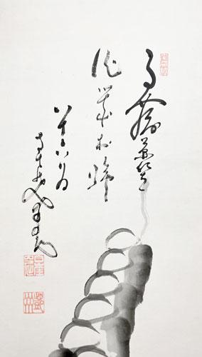 鄧州全忠 (南天棒) 4