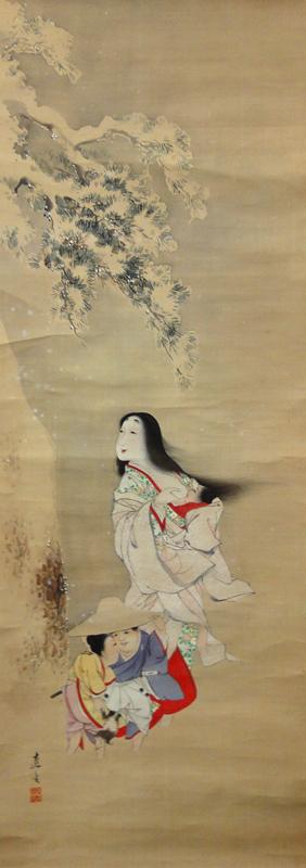 Kumagai Naohiko 2