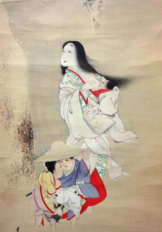 Kumagai Naohiko 3