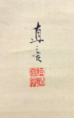 Kumagai Naohiko 4