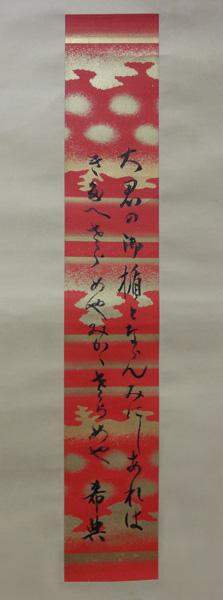 乃木希典 東郷平八郎 1