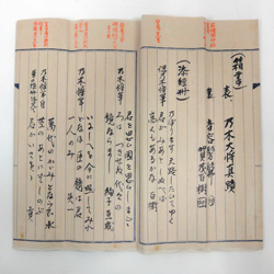 乃木希典 東郷平八郎 2
