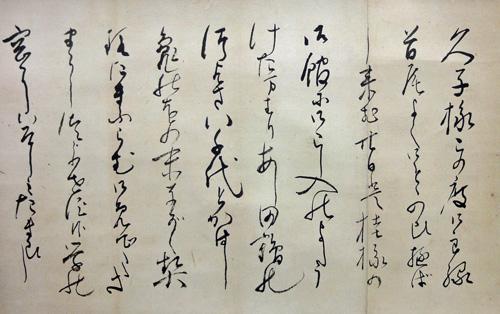 乃木静子 4