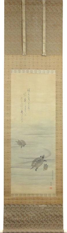 円山応挙 1