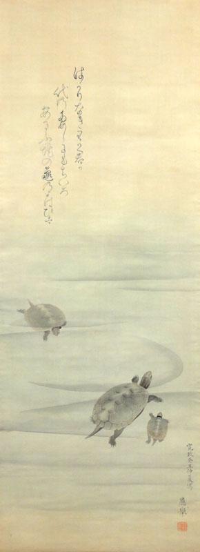 円山応挙 2