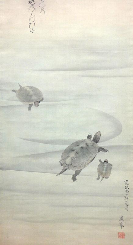 円山応挙 3