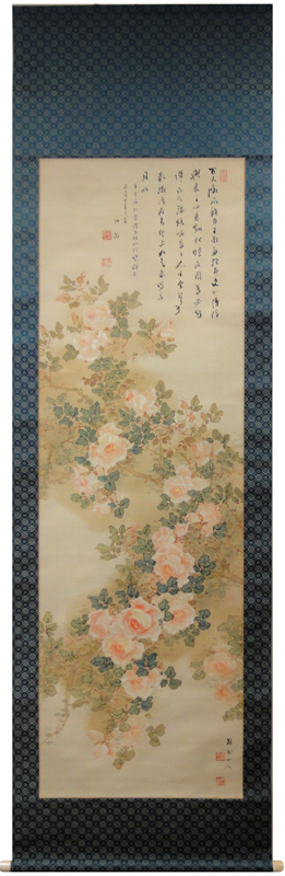 野原桜州、橋本海関 1