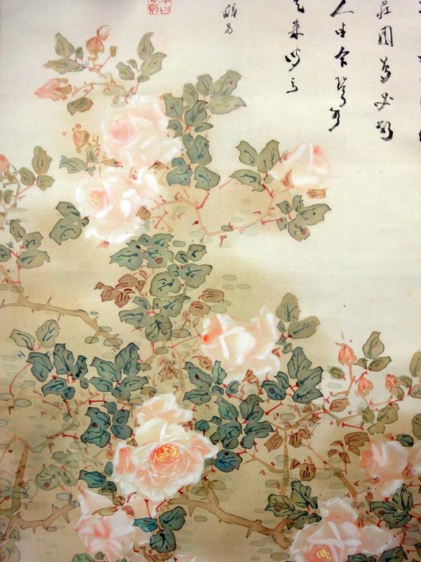 野原桜州、橋本海関 4