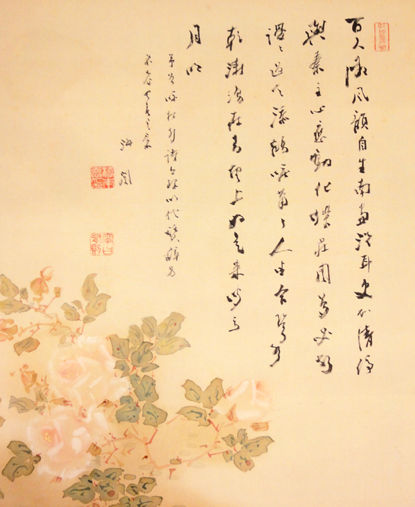 野原桜州、橋本海関 5