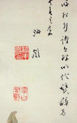野原桜州、橋本海関 6