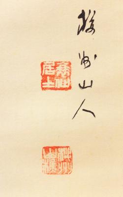 野原桜州、橋本海関 7