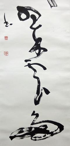 金子鴎亭 4