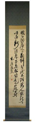 頼聿庵 1