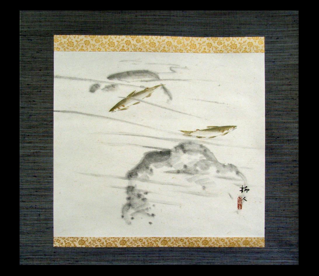 遊影香魚1